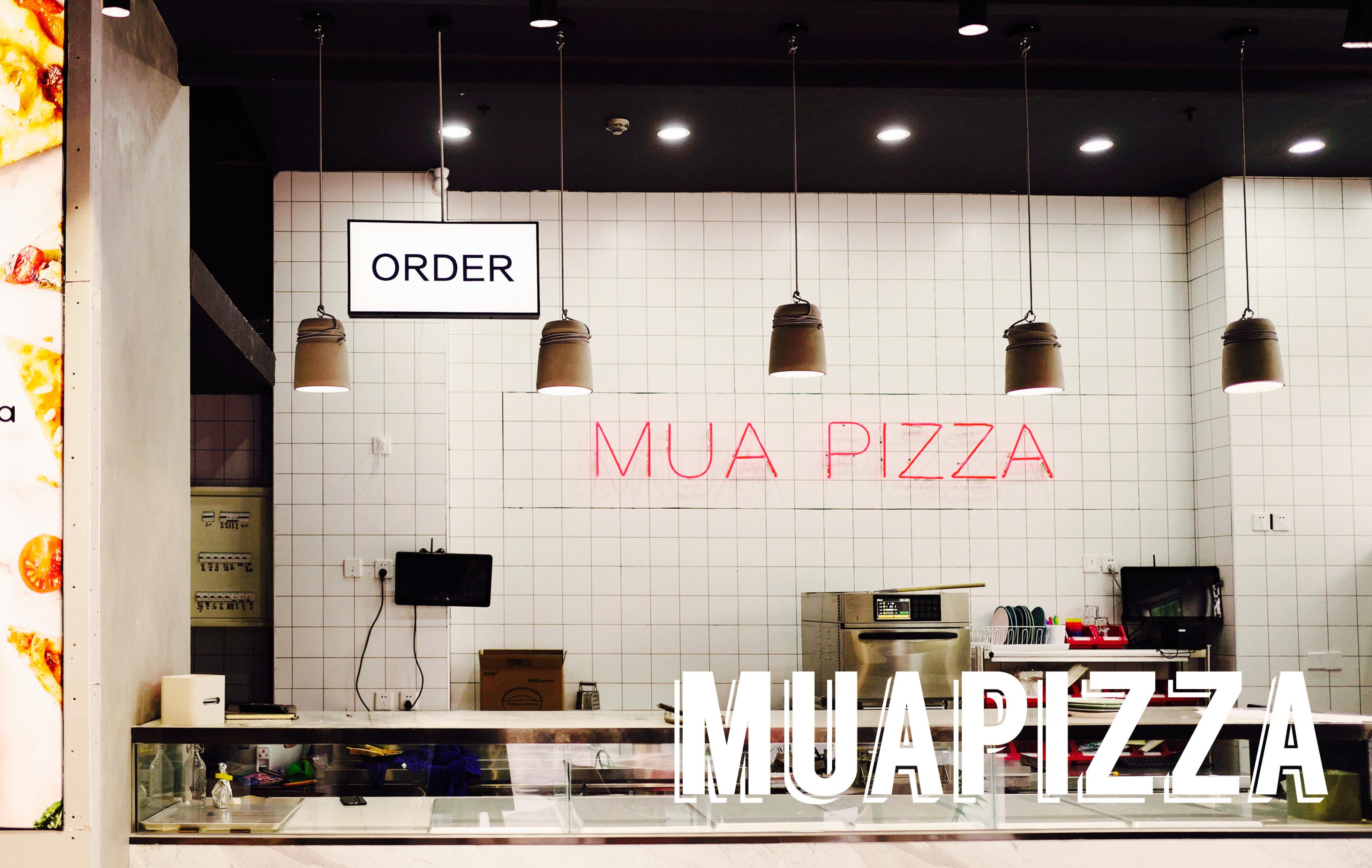 """披萨品类成""""吸金王"""",这头黑马如何3个月开出100家门店?"""